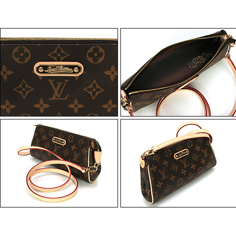 louis-vuitton-eva-clutch